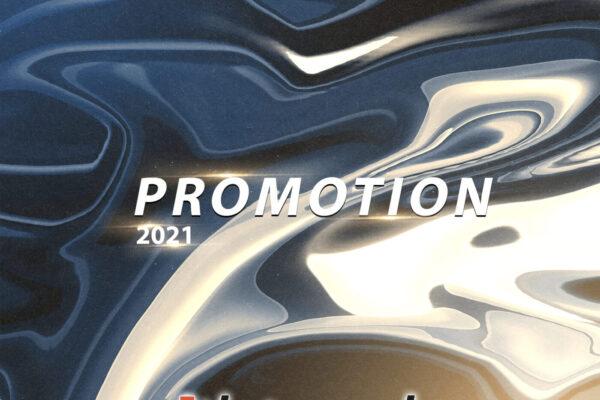 Neu in der Promotion II – August 2021